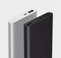 Xiaomi Mi Power Bank 10000